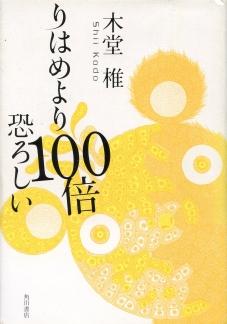 bookcover002