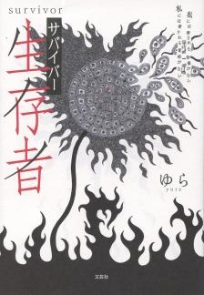 bookcover003